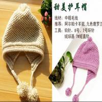 甜美护耳帽(2-1)棒针双层渔网针护耳帽织法视频教程