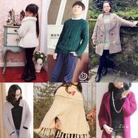 2016年第3期周热门编织作品:秋冬毛衣款式热款编织服饰14款