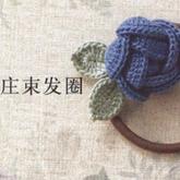 端庄的花朵钩针发圈