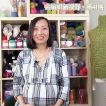 会编织新视野第41期 毛线编织家居装饰、棒针缝合方法