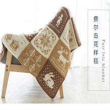 费尔岛花样毯 棒针编织提花拼花毛线毯织法视频教程