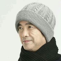 男士双麻花翻边毛线帽子织法视频教程