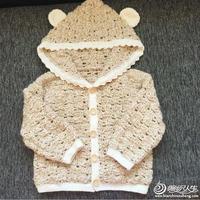 可爱小熊幼儿钩针连帽外套