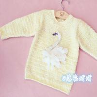 小天鹅 超级简单女童贴花钩针毛衣