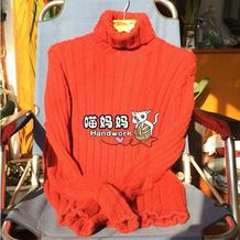 欧风3 冬季必备经典棒针男士高领毛衣
