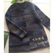 暖心 中老年棒针中式领外套开衫毛衣