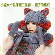 猫耳帽织法(4-1)小魔女个性保暖三件套毛线帽子围巾手套织法视频教程