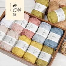 回归线【睦然】棉山羊绒线 宝宝线 宝宝棉线 手工棒针中粗毛线