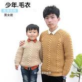 少年毛衣(2-2)儿童棒针毛衣编织视频