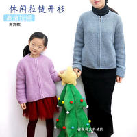 休闲拉链开衫(2-1)男女款儿童棒针拉链毛衣编织视频教程
