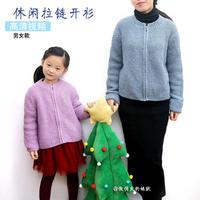 休闲拉链开衫(2-2)男女款儿童棒针拉链毛衣编织视频教程