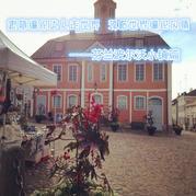 编织游记之游览芬兰波尔沃小镇毛线店teeteeSHOP