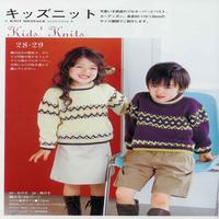 儿童提花圆领长袖套头毛衣