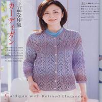 女士段染镂空花七分袖开衫空调衫