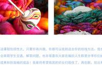 金冠乐乐平台高级纺线课程