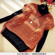 新款手工编织毛衣款式之前短后长粗线麻花无袖女士棒针春秋毛衣