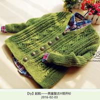 儿童新款手工毛衣之棒针男童复古V领开衫毛衣