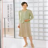 女士粉绿色钩针蕾丝两件套