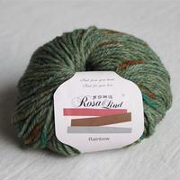 罗莎琳达·RL6001彩虹 段染围巾大衣毛衣线中粗线