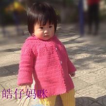 0-3岁宝贝服饰编织之钩针圆肩连帽开衫外套