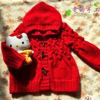 0-3岁宝贝服饰编织之超萌棒针宝宝连帽开衫外套毛衣织法教程