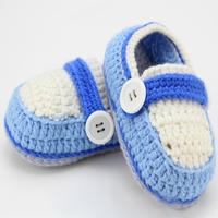 零基础婴儿毛线鞋编织视频之一天即可完成的休闲款钩针宝宝学步鞋