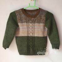 手编儿童毛衣之棒针麻花男童毛衣编织款式