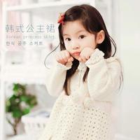 钩针韩式公主裙编织教程之新妈咪手作儿童毛衣编织视频