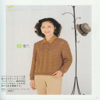 棒针女士镂空花圆领休闲长袖毛衣