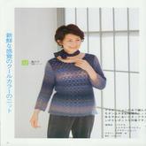 钩针女士段染马海毛套头长袖衫