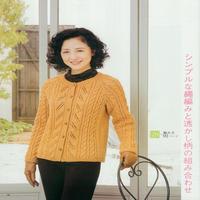 棒针女士明黄色麻花镂空花组合插肩长袖开衫