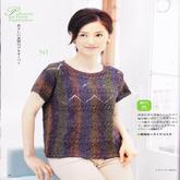 女士棒针段染麻花镂空横织短袖衫