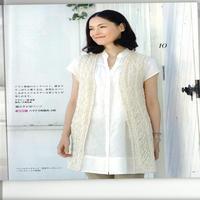 女士白色节子线长款麻花无袖长款开衫