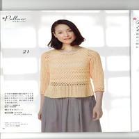 女士钩针粉橙色七分袖套衫