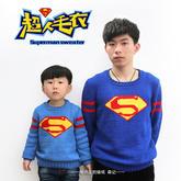 最想编织的儿童毛衣新款之棒针男童男孩款超人毛衣(2-1)