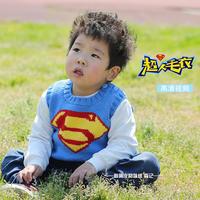 最新儿童毛衣编织款式之宝宝超人毛衣图案棒针肩开扣背心编织视频教程(2-2)