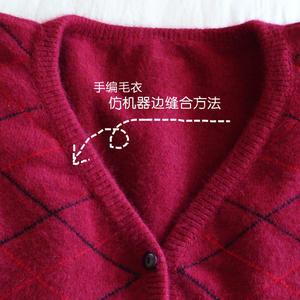手工编织毛衣技巧教程之毛衣双层边如何缝合成机器边效果