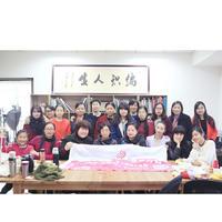 编织人生总部工作室开放日 与编织人的一场美好编织约会