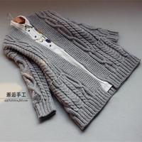女士春秋编织服饰之棒针麻花长款外套毛衣