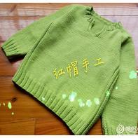 简单百搭云棉2小V领补丁袖婴幼儿棒针套头毛衣