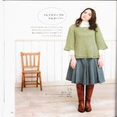 少女钩针草绿色七分袖宽松罩衫