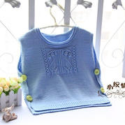 儿童毛衣奔驰娱乐之云棉2棒针宝宝系扣背心