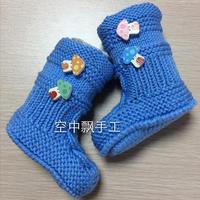 超详细宝宝鞋织法教程之钩织结合宝宝高筒鞋毛线雪地靴
