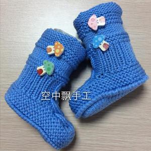 超详细宝宝鞋织法教程之钩织结合宝宝高筒鞋毛