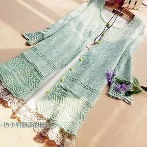 超显身材的女士手编毛衣款式之棒针长款开衫