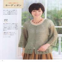 女士豆绿色圆肩七分袖开衫