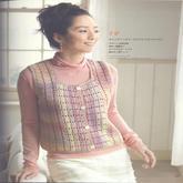 女士钩针柔美粉色系段染小V领开衫