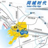 第四届中国苏州文化创意设计产业交易博览会