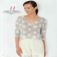 女士清新典雅蓝紫白三色拼花V领中袖套衫
