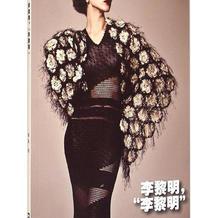 编织皇后 用手工编织来表达情感并赋予它艺术属性
